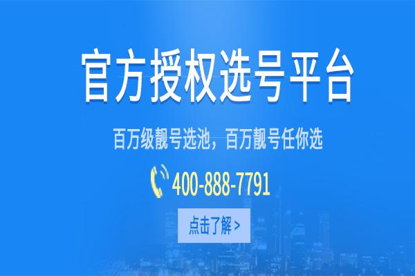 杭州硕联科技可以办理400电话的